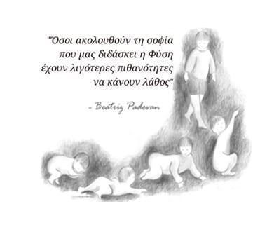 padovan_port1